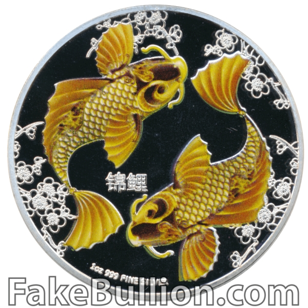 2012 Niue Feng Shui Koi Proof 1 Oz Silver Coin